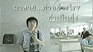 Funny Thai Ads. Are You Always Late For Work? ^..^