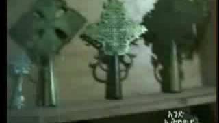 Aend Ethiopia Gojjam ጎጃም Video 4