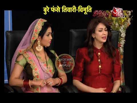 Bhabhiji Ghar Par Hai: Bhabhiji In Newsroom!
