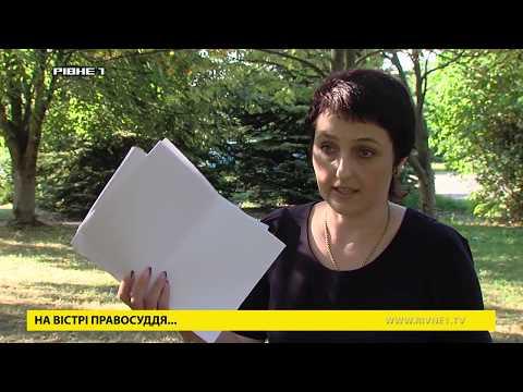 За що рівненських військовослужбовців судять на Луганщині? [ВІДЕО]