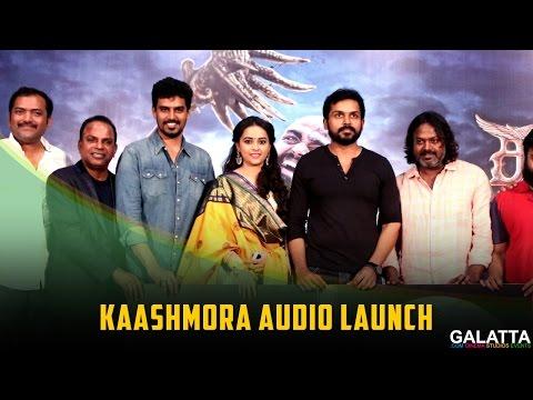 Kaashmora-Audio-Launch
