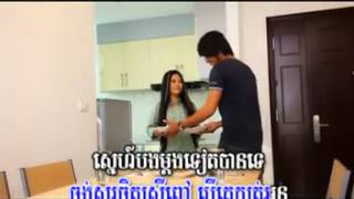 ber ke kabot own snea bang ban te khmer love song 2014