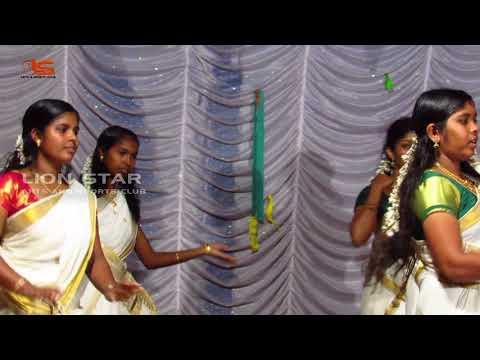 Video Kera nirakal Aadum Cinematic Dance download in MP3, 3GP, MP4, WEBM, AVI, FLV January 2017