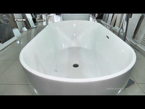 <a href='/Info/?id=87883' >Що станеться з ванною, якщо її бити молотком та забруднити зеленкою? [ВІДЕО] </a>