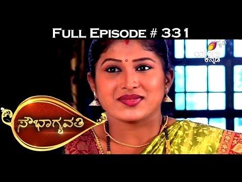 Sowbhagyawathi-08-03-2016