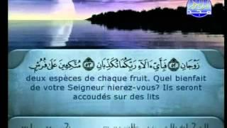 المصحف الكامل  27 الشريم والسديس مع الترجمة بالفرنسية