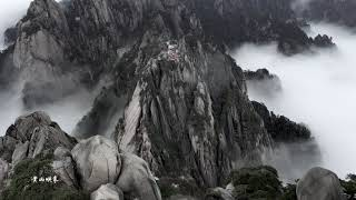 HuangShan 黃山 (Yellow Mountain), AnHui province.