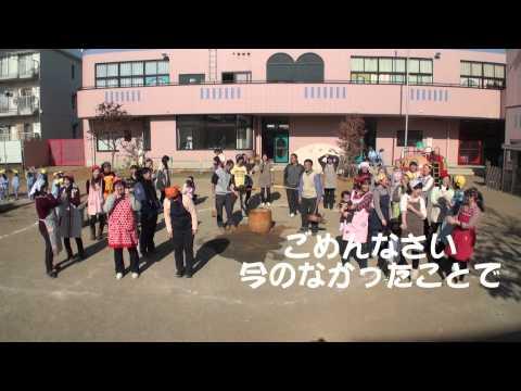 恋するフォーチュンクッキー伊勢原八雲幼稚園Ver. メイキング