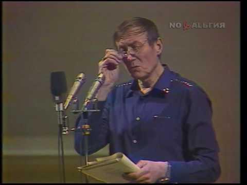 , title : 'Стихи Евгения Евтушенко. Читает автор. 1984'