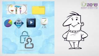 כדי לקבל חודש חינם בגיבוי בענן - הקלק על הקישור הזה:http://www.sheeta.co.il/cloudbackup_regvideo.html