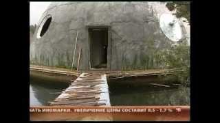 Многоквартирный дом на воде (Екатеринбург)