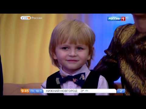Утро России  Эфир от 18 11 16 (видео)