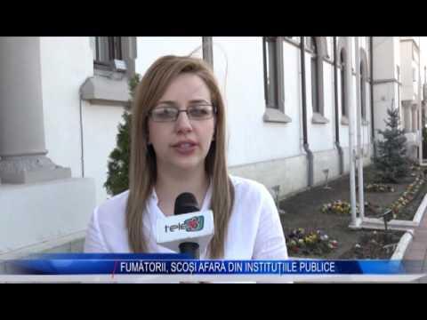 FUMĂTORII, SCOȘI AFARĂ DIN INSTITUȚIILE PUBLICE
