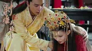 Video 【射雕英雄传2017】第三十八集38 穆念慈毒发道真相 The Legend of the Condor Heroes MP3, 3GP, MP4, WEBM, AVI, FLV Desember 2017
