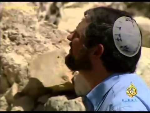 حجر سليمان