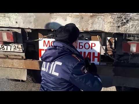 """Полиция сорвала с грузовика наклейки """"Мой выбор - Грудинин"""""""