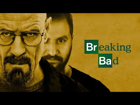 Breaking Bad | مناقشة المسلسل الأعظم في التاريخ