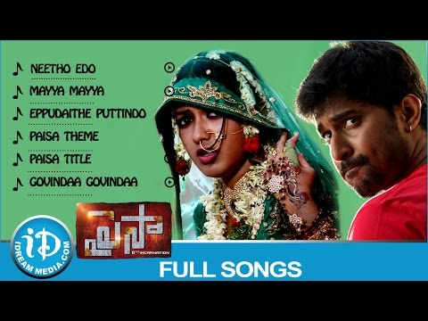 Paisa Movie Songs || Video Juke Box || Nani - Catherine Tresa || Sai Karthik Songs