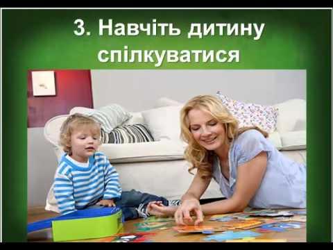 Батьківські збори