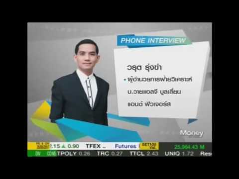 ก้าวทันตลาดทุน by YLG 27-06-60