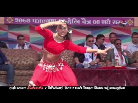 (Mamata Chodhari Nawalpur Dance Idol 2074/2018 | jhakas jhapali |Mamata Chodhari...4 min  24 sec)