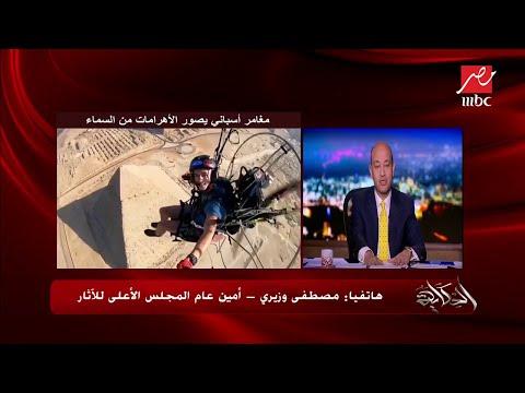 """عمرو أديب عن سائح عرض الزواج على صديقته أمام الهرم: """"بكره تندم"""""""