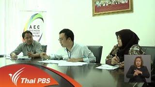 """เปิดบ้าน Thai PBS - รายงานพิเศษ """"ชีวิตลูกเรือประมงไทย"""""""