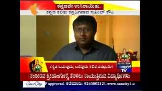 Public TV News Cafe with Ranganath