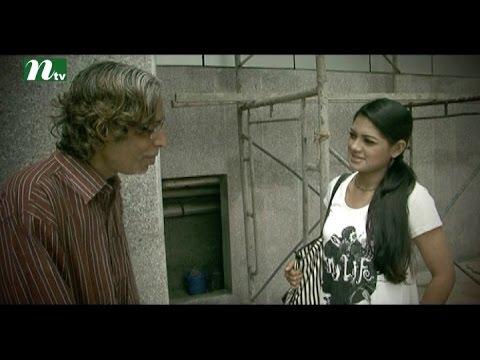 Bangla Natok Chander Nijer Kono Alo Nei l Episode 40 I Mosharaf Karim, Tisha, Shokh l Drama&Telefilm