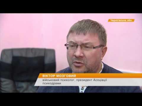 В Черниговской области работает санаторий для бойцов АТО