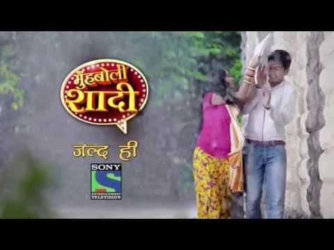 Muh Boli Shaadi [Precap Promo] 720p 25th February