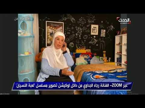 فيديو- رجاء الجداوي تتحدث عن كورونا قبل إصابتها به