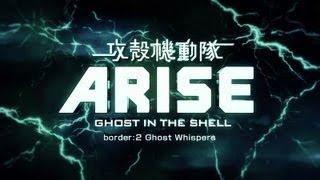 Nonton                   Arise   Border 2          Film Subtitle Indonesia Streaming Movie Download