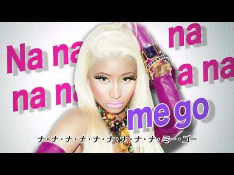 , title : 'Nicki Minaj - 「ウィップ・イット」リリック・ビデオ'