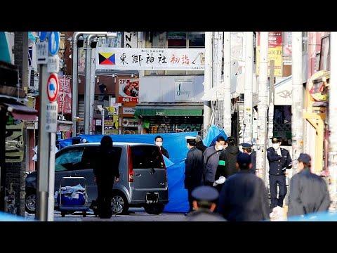 Japan: Auto rast in Tokio in Feiernde - acht Menschen ...