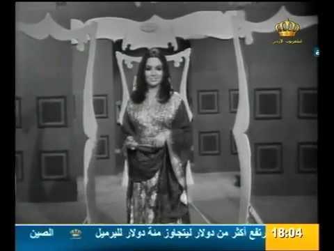 سميرة توفيق - وين عا رام الله