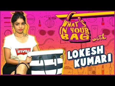Bigg Boss 10 Contestant Lokesh Kumari | What's In