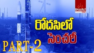 News Track| Part-2 | Debate On Successful ISRO | Launch Record 103 Satellites At One | 06 Jan