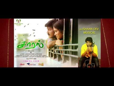 Kannala Thakkura Song Video of Saaral
