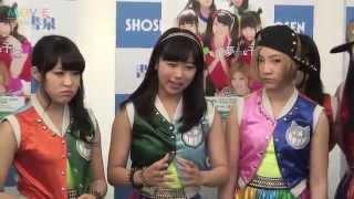 Cheeky Parade/Cheeky Parade「B.L.T. U-17 Vol.30」発売記念イベント