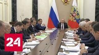 Путин поручил Медведеву оказать Саратову помощь