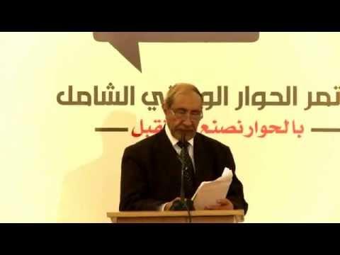 كلمة علي السلال | 23 مارس | مؤتمر الحوار الوطني الشامل