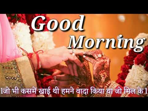 Good Morning Video - Beautiful & Lovely Whatsapp Video, Greetings, Wishes, Hindi Quotes, Massage