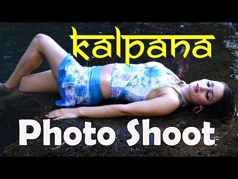 (Model Kalpana Neupane Photo Shoot - Duration: 2 minutes, 33 seconds.)