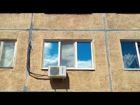 Как наклеить солнцезащитную пленку на окно видео