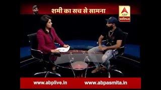 Video Mohammad shami's world exclusive interview on ABP Asmita watch video MP3, 3GP, MP4, WEBM, AVI, FLV Maret 2018