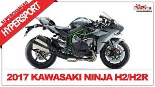 8. 2017 Kawasaki Ninja H2, Ninja H2R and Ninja H2 Carbon Price Specs Review