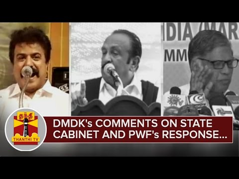 DMDKs-Comments-on-State-Cabinet-and-PWFs-Response--Thanthi-TV