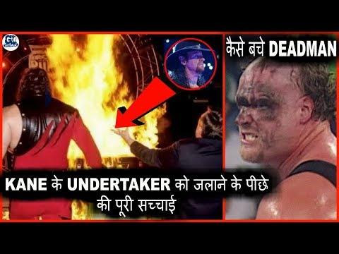 क्या हुआ जब Kane ने Undertaker को Casket में डालकर आग के हवाले कर दिया था  ?