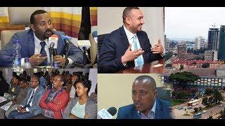 The latest Amharic News Nov 16, 2018